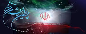 روز ملی خلیج همیشگی فارس مبارک
