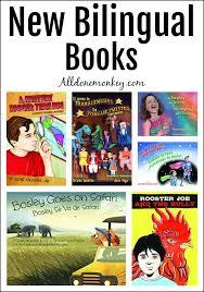 i spy kids book 1779 best books for children images on of i spy kids