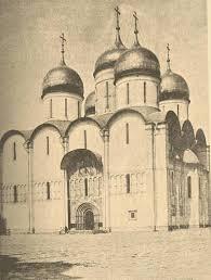 Реферат Архитектура Московского Кремля xiv xvi вв com  Архитектура Московского Кремля xiv xvi вв