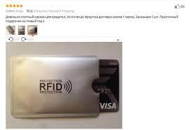 Multicolor Laser <b>Anti Rfid Wallet</b> Blocking Reader Lock <b>Bank</b> Card ...