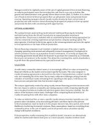 school rules essay questions example