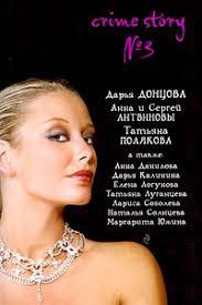 <b>Логунова Елена</b> скачать книги FB2 TXT HTML бесплатно без ...