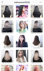K Popアイドルの髪型解説スジ編 K Popアイドルヘア解説