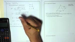 edexcel gcse paper 2 november 2016 question 22 quadratic formula