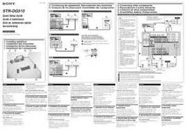 wiring diagram for sony xplod car stereo images wiring diagram sony esupport manuals specs select a model
