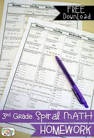 best school essay editing website uk professional thesis statement     Mean Mode Median and Range Worksheets