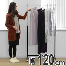 office coat hangers. Pipe Hangers Hanger The Smart Frame Width 119.5 Cm Steel Castors Assembled (Tuff Coat Rack Slim Clothes Hanging Storage Office
