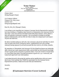 sales team leader cover letter executive team leader cover letter custom essay 10 per page