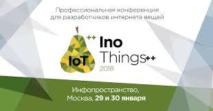 teamlead conf Профессиональная конференция про тимлидов и  Аналогичного подхода мы мы будем придерживаться в подготовке конференции для разработчиков интернета вещей inothings которая пройдёт в Москве 30 января