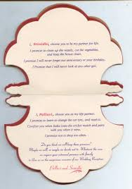 funny indian wedding invitation wording for friends Funny Indian Wedding Invitation Cards funny indian wedding invitation wording for friends wedding card jpg funny indian wedding invitation cards for friends