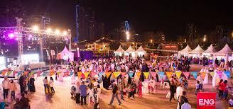 City Lights Of China Coupon Al Majaz Waterfront Events