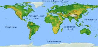 Океаны и моря Земли