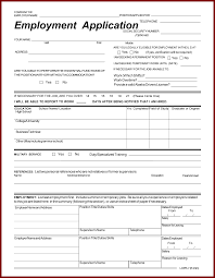 walmart job application pdf sendletters info 13 walmart job application pdf