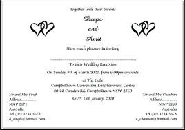 Wedding Invitation Wording Template Invitations Weddings And Indian