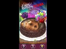 name on birthday cake photo birthday cake