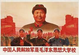 the impact of maoist policies on the success of today in chapter 2 of mao s little red book he would go on to explain to the public why the chaos is happening he mentioned that the class struggles is a pivotal