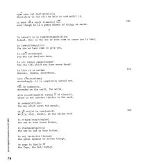 alcheringa archive new series vol no