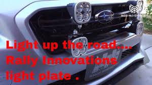 2015 Sti Rally Lights Rally Innovations Light Plate For 2015 Subaru Wrx And Sti