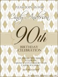 90 Birthday Party Invitations 90th Birthday Invitation Wording 365greetings Com