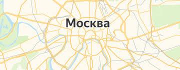 Купить <b>помада</b> fresh minerals в интернет-магазине на Яндекс ...