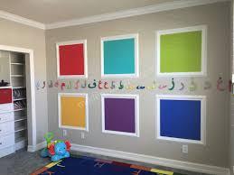 3d baby arabic alphabet letters