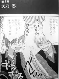 ラストゲーム2 3巻 マンガソムリエ兎来栄寿のブログ 先刻の箚記さっき
