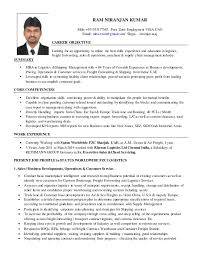 Customer Services Resume Extraordinary Resume R Niranjan Kumar MBA Logistics Shipping Mgmt