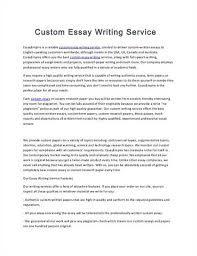 what is the best custom essay writing service essay  what is the best custom essay writing service