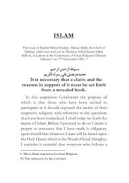 essay on islam general essay on islam overview of world religions