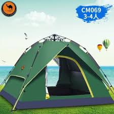 Best Truck Tent: Buy Camping & Hiking Online at Best Prices ...