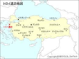 トルコ世界遺産:トロイの考古遺跡地図 - 旅行のとも、ZenTech