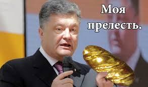В ГПУ препятствовали расследованию дела Манафорта, - Горбатюк - Цензор.НЕТ 9338