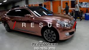 Rose Limosine Hyundai Equus Limousine Mirror Chrome Rose Gold Chm03e