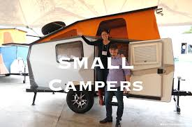 Small Camping Trailers With Bathrooms