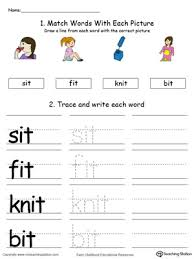 IT Word Family Connect  Trace and Write in Color in addition IN Word Family Trace and Match   MyTeachingStation moreover Kindergarten Building Words Printable Worksheets in addition IP Word Family Connect  Trace and Write   MyTeachingStation further Kindergarten Printable Worksheets   MyTeachingStation in addition Kindergarten Printable Worksheets   MyTeachingStation in addition Kindergarten Printable Worksheets   MyTeachingStation likewise IG Word Family Connect  Trace and Write in Color likewise Kindergarten Printable Worksheets   MyTeachingStation as well AN Word Family Trace and Write   MyTeachingStation in addition OP Word Family Connect  Trace and Write in Color. on at word family connect trace and write in color kindergarten writing printable worksheets myteachingstation com