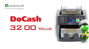 Счетчик банкнот <b>DoCash 3200 Value</b> - YouTube