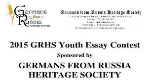 grhs youth essay contest com grhs youth essay contest