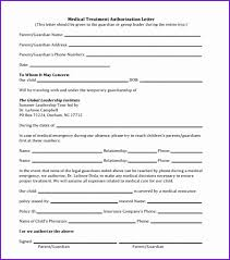9 Job Transfer Request Form | Buzzines Templates