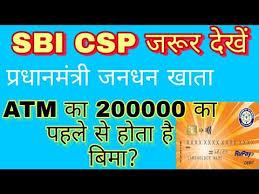 sbi csp rupay atm card insurance 200000