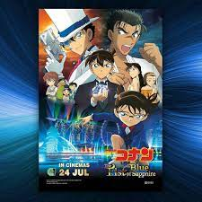 Merchandise Detective Conan - Detective Conan Movie 23: The Fist of Blue  Sapphire, sudah mulai tayang mulai kemarin (24 Juli 2019) di beberapa  bioskop-bioskop Indonesia (@cgv.id, @cinemaxxtheater, @flixcinema.id,  @platinumcineplex_id) pasti sudah banyak