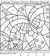 Christmas Math Coloring Worksheets 5th Grade With Free Library