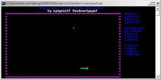 Курсовая игра Змейка Проектирование и реализация компьютерной  Курсовая игра Змейка Проектирование и реализация компьютерной игры на c