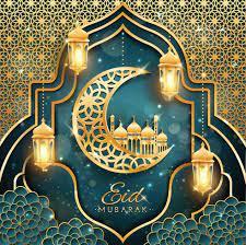 Eid Mubarak mit Halbmond- und Moscheekonzept 2072046 Vektor Kunst bei  Vecteezy