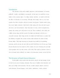the south korean education system and economy essay  education very little jobs 2 page 1 introduction