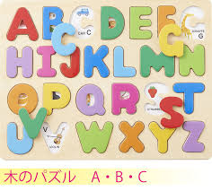 wooden puzzle abc puzzle and new baby gifts birthday boys girls