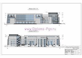 Дипломный проект по специальности промышленное и гражданское  увеличить
