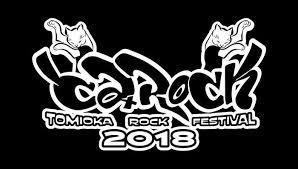 福島県富岡町の夏フェスとみrock 2018811開催決定今年度