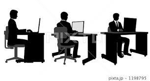 シルエットイラスト ビジネスマンパソコン作業のイラスト素材 1198795