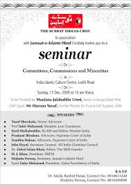 seminar invitation email template awesome format invitation card for seminars