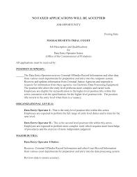 ... Ideas Of 10 Data Entry Job Description for Resume Samplebusinessresume  About Data Entry Clerk Sample Resume ...